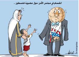 Hamas' Felesteen, November 12 2011